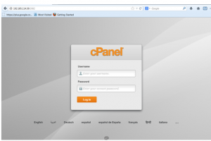 ip address cpanel login
