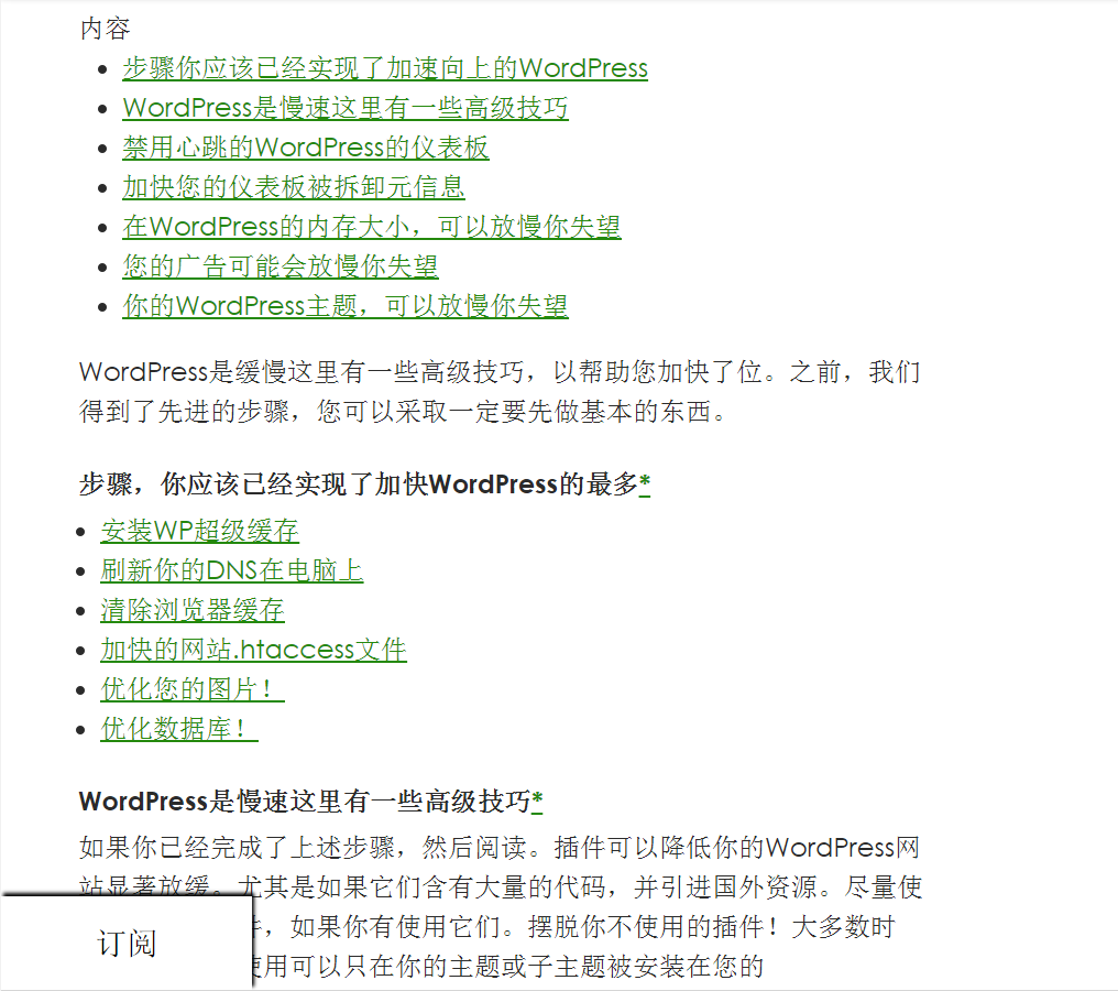 a1websitepro in chinese